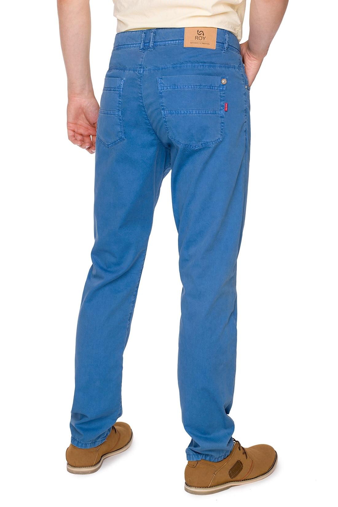 férfi ülepes nadrág ombre