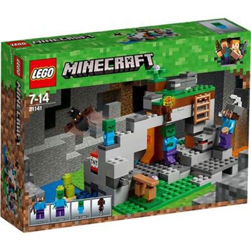 Fotografie LEGO Minecraft - Pestera cu zombi 21141