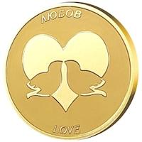 """Медал Жълтичка за късмет """"Любов"""", с масивно златно покритие"""