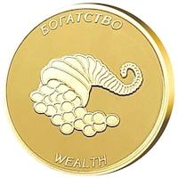 """Медал Жълтичка за късмет """"Богатство"""", с масивно златно покритие"""