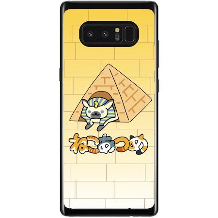 Защитен калъф Guardo Ramses Kawaii за Samsung Galaxy Note 8