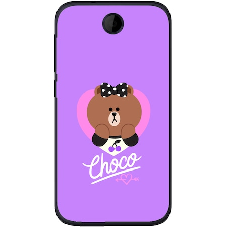 Защитен калъф Guardo Purple Choco за HTC Desire 310