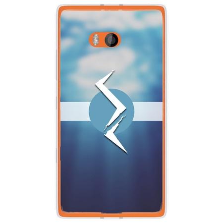Защитен калъф Guardo Safe Clan за Nokia Lumia 930