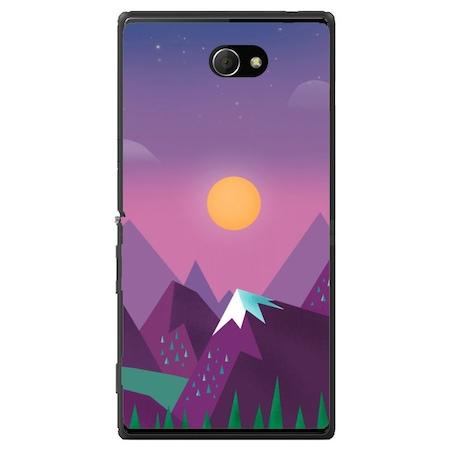 Защитен калъф Guardo Purple Mountains за Sony Xperia M2 Dual D2302