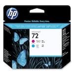 Cap de printare HP #72 Magenta, Cyan