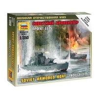 Zvezda Soviet Armored Boat 1:350 (6164)