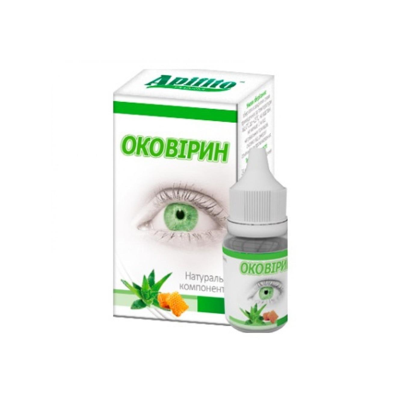 picături pentru ochi pentru tulburări de vedere muzică pentru îmbunătățirea vederii