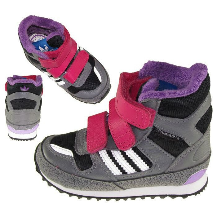 adidas originals pro play gyerek cipő eu:23 eMAG.hu