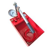 pompa recirculare aquart