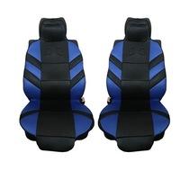Луксзони калъфи тапицерия за седалки тип масажор Flexzon масажор bg7, сини