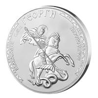 """Медал Сребърен медальон """"Свети Георги"""""""