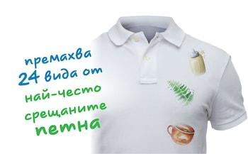 Пералня Beko WTV9744XW0
