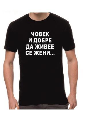 Бяла мъжка тениска ROLY Лов и риболов, Бяла
