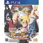 Игра Naruto Shippuden Ultimate Ninja Storm 4: Road To Boruto за PlayStation 4