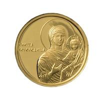 Златен медал Gold Center Света Богородица
