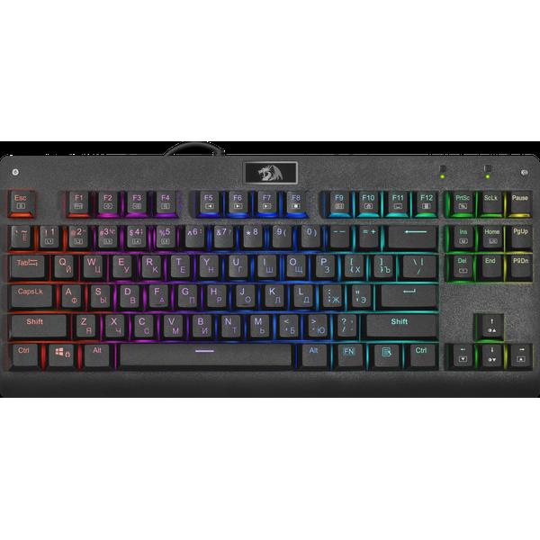 Fotografie Tastatura gaming mecanica Redragon Dark Avenger 87 Keys, RGB