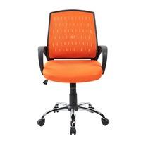 scaun uleios portocaliu