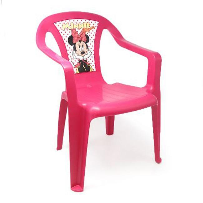 felfújható kerekű kerti szék
