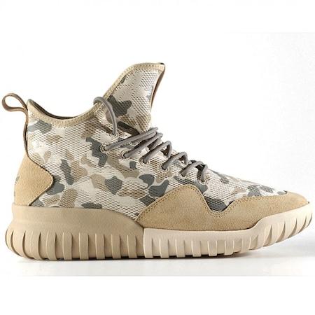Adidas Tubular X UNCGD 1526, Barna férfi cipő, 44 2/3 EU
