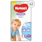 Pachet 2 x Scutece chilotel Huggies Pants Mega Pack 4, 2x52 buc, Boy, 9-14 kg, 104 buc