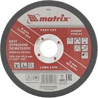 Диск MTX, за рязане на метал, 125 х 1,0 х 22,2 mm