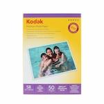 Гланцирана фото хартия Kodak Glossy 200гр., 13х18, 50 листа/пакет