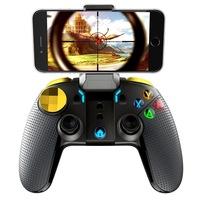 gamepad android altex