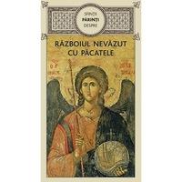 Sfintii Parinti despre razboiul nevazut cu pacatele, Editura de Suflet