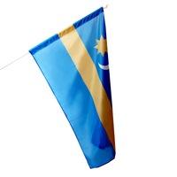 Székely zászló 200×100cm