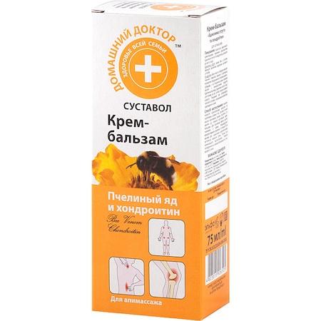 intepaturi de albine pentru dureri articulare)