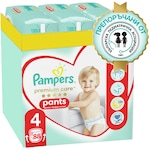 Пелени-гащички Pampers Premium Care Pants XXL Box, Размер 4, 9-15 кг, 88 броя