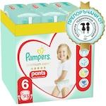 Пелени-гащички Pampers Premium Care Pants XXL Box, Размер 6, 15+ кг, 93 броя
