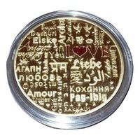 Монета Martbg LOVE, език на любовта