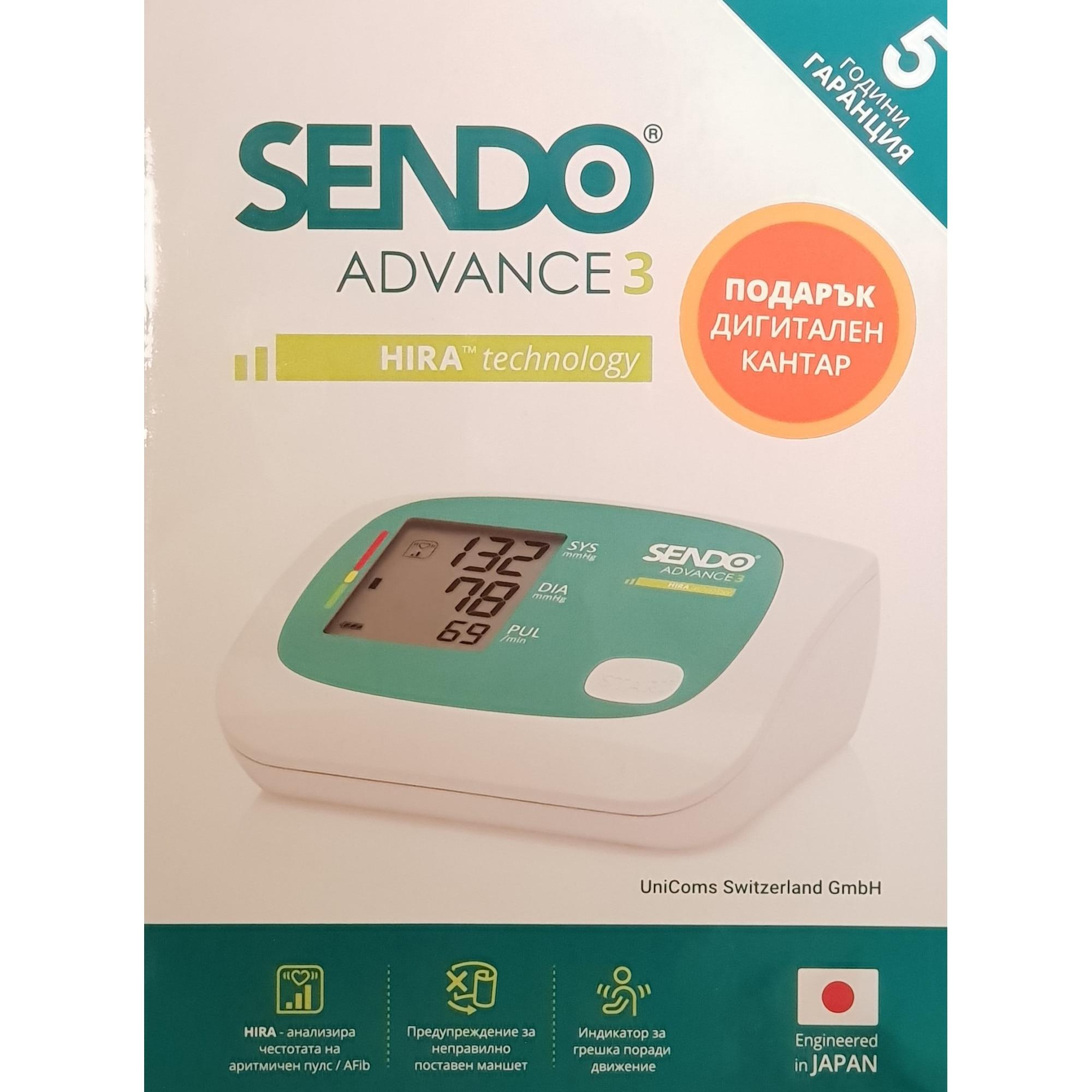 Комплект: Апарат за кръвно налягане SENDO ADVANCE 3 HIRA..