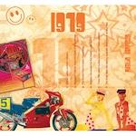 CD картичка с хитове от 1979 година