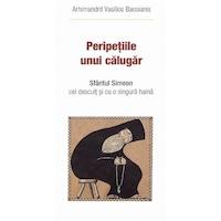 Peripetiile unui calugar - Arhimandrit Vasilios Bacoianis