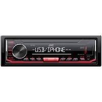 Player auto JVC KD-X262, 4x50W, USB, AUX, subwoofer control