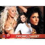 Промо пакет-Преслава, Анелия, Гергана