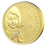 """Сребърен талисман """"Надежда"""", с масивно златно покритие"""