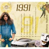 CD картичка с хитове от 1991 година