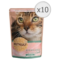 Мокра храна за котки Petkult, Стерилизирана със заешко, 10 броя x 100 гр