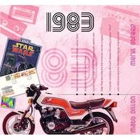 CD картичка с хитове от 1983 година