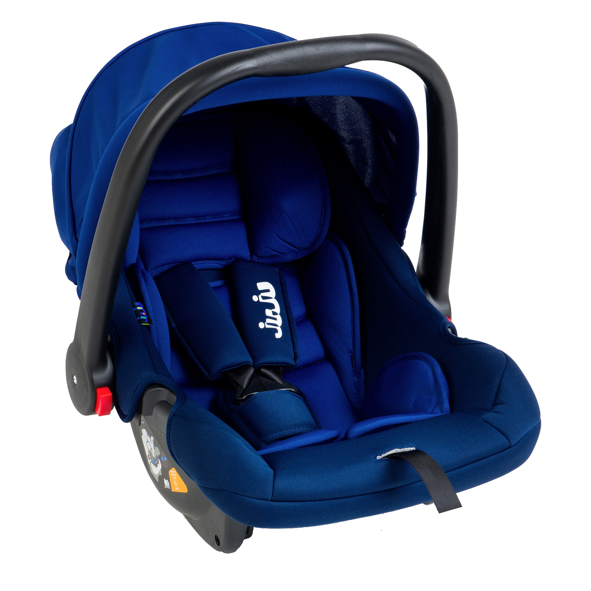 Fotografie Cos auto Juju Baby Boo, 0-13 kg, Albastru/Bleumarin