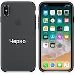 Защитен калъф Slicone съвместим с Apple iPhone 8 Plus / iPhone 7 Plus, Черен