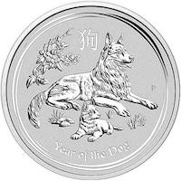 Сребърна монета лунар година на Кучето - 2018 година