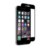 5D Стъклен протектор Smart Glass Gorilla, Full Cover за IPhone 7/8, Черен