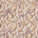 REGINABUL, Többszínű Fényes tapéta 0.53 cm x 10.05 m - 4282
