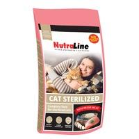 Суха храна за котки, Nutraline Cat SENSORY-10kg