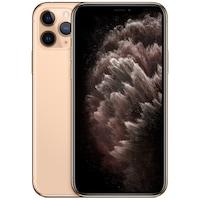Apple iPhone 11 Pro Mobiltelefon, Kártyafüggetlen, 64GB, LTE, Aranyszín