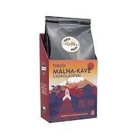 CAFE FREI Tókiói málna kávé csokoládéval, szemes, 125g